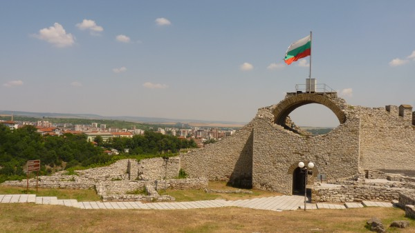 The Lovech's fortress
